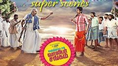 Varuthapadatha Valibar Sangam | Sivakarthikeyan | Soori | Tamil Latest New Movie 2014
