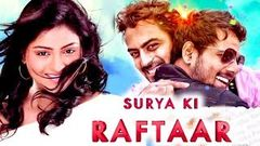 Surya Ki Raftaar 2020 | New Released Hindi Dubbed Full Movie | South Movie 2020 | New Movie 2020
