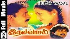 Idhaya Vaasal Tamil Full Movie Ramesh Aravind, Meena,