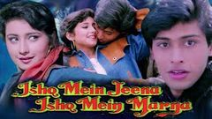 Ishq Mein Jeena Ishq Mein Marna Full Movie | Divya Dutta Hindi Romantic Movie | Full Hindi Movie