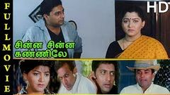 Chinna Chinna Kannile Full Movie HD | Prakash Raj | Kushboo | Nassar | Vadivelu | Charle