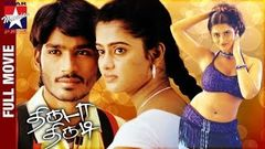 Tamil movies 2014 full movie new releases Thiruda Thirudi | Tamil Latest Movie Full HD