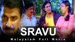 Sravu Malayalam Full Movie | Babu Antony Super Hit Movie | Captain Raju | Reshma | HD Upload