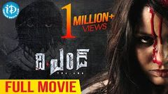 THE END Telugu Horror Full Movie | Pavani Reddy | Gazal Somaiah | Yuva Chandraa |Rahul Sankrityan
