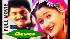 Ugadi Telugu Full Movie | SV Krishna Reddy | Laila | Tanikella Bharani | Mango Videos