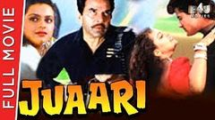 Juaari 1994 | Full Hindi Movie | Dharmendra, Armaan Kohli, Johnny Lever, Shilpa Shirodkar