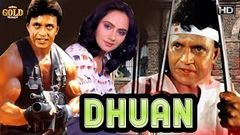 धुआँ - Dhuan (1981) - Action Thriller Movie | Mithun Chakraborty, Rakhee, Ranjeeta.