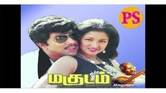Magudam | மகுடம் | Tamil Latest Movie | Tamil HD Movies Collection |