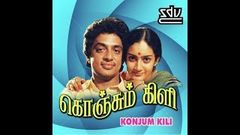 KONJUM KILI | கொஞ்சும் கிளி | Tamil Rare Movie Collection | Raghuvaran | HD