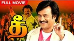 Thee 1981 film | தீ | Rajinikanth, Shoba, Suman, Sripriya | Tamil Action Full H D Movie