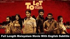 To Let Ambadi Talkies Full Length Malayalam Movie Full HD With English Subtitle