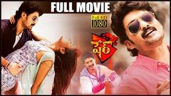 Nandamuri Kalyan Ram Latest Action & Roamntic Movie | Sher South Action & Roamntic Movie | South Cin