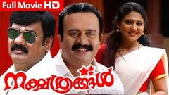 Malayalam Full Movie 2014 | Nakshathrangal | Malayalam Movies 2014