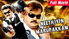 Neethiyin Marupakkam Full Movie | Tamil Super Hit Movie Full Hd | Vijayakanrth, Radhika |