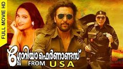 Malayalam Superhit Action Movie | Gloria Fernandes from USA | Ft Babu Antony , Reena , Baiju