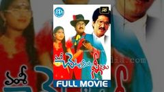Chettu Kinda Pleader Full Movie - Rajendra Prasad | Kinnera | oorvasi | Vamsy