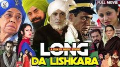LONG DA LISHKARA | Full Punjabi Movie | Superhit Punjabi Movies | Raj Babbar - Gurdas Maan - Om Puri