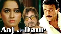Dana Paani | Full Hindi Movie | Mithun Chakraborty, Padmini Kolhapure, Nirupa Roy