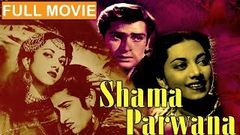 Shama Parwana - Hindi Full Movie | Suraiya | Mubarak | Sunder | Roopmala | TVNXT Hindi Classics