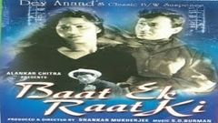 Baat Ek Raat Ki Full Movie - Dev Anand Waheeda Rehman Johnny Walker