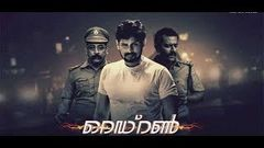 red run Malayalam Movie Full Movie