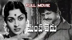 Manchi Chedu Telugu Full Length Movie II NTR B Saroja Devi Sharada