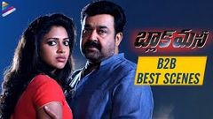 Mohanlal Black Money Movie B2B Best Scenes | Amala Paul | Latest Telugu Movies | Telugu FilmNagar