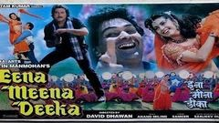 Eena Meena Deeka full movie in hindi Rishi kapoor, vinod khanna, superhit comedy movie