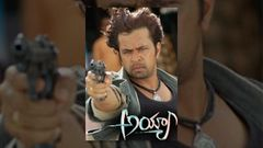 Ayya Telugu Full Length Movie Arjun Mallika Kapoor