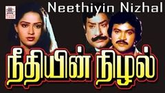 Needhiyin Nizhal tamil full movie | Sivaji Ganesan | Prabhu | நீதியின் நிழல்