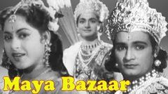 Maya Bazaar Full Movie | Old Classic Hindi Movie | Old Hindi Mythological Movie