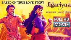 Jigariyaa Full HD Movie | New Love Story Movie Full HD | arziyan | Heart Touching Sad Love Story