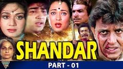 Shandaar 1990 Superhit Hindi Movie HD | Part 01 | Mithun Chakraborty, Mandakini | Eagle Hindi Movies
