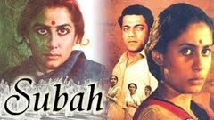 Bazaar 1982 | Hindi Movie| Naseeruddin Shah Smita Patil Farooq Shaikh | Hindi Classic Movies
