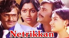 Netrikkann | Tamil Full Movie | Rajinikanth Lakshmi Saritha