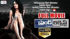 Friend Request Telugu Full Movie | Telugu 2017 Movies | Adhitya Om, Sithal, Manisha Kelkar
