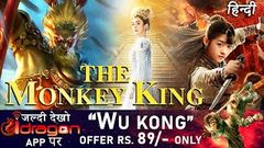 hollywood latest new movie BLOOD MONKEY in hindi Latest Hollywood Movies In Hindi Dubbed