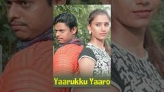 Yaarukku Yaro | Full Tamil Movie | 2007 | Sam Anderson | Varnika | Jothi | Joe Stanley