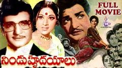 NINDU HRUDAYALU | TELUGU FULL MOVIE | NTR | SHOBAN BABU | CHALAM | VANISRI | TELUGU MOVIE CAFE