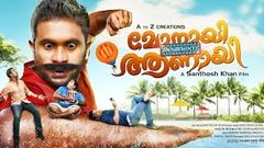 Monayi Angane Aanayi Full Movie Aju Varghese Latest Comedy Movies New Malayalam Full Movie 2016
