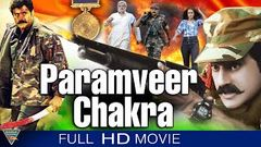 Param Veer Chakra (HD) Hindi Dubbed Full Length Movie | Balakrishna | Eagle Hindi Movies