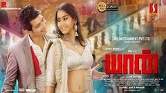 Yaan Tamil Full Movie | Jiiva | Thulasi Nair | Exclusive Release Tamil Movie | Full HD Upload 2020