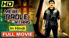 Mere Badle Ki Aag (2006) - Watch Free Full Length action Movie