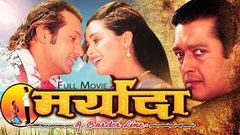 "New Nepali Full Movie - ""Maryada"" 