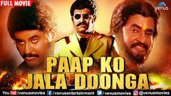 Paap Ko Jala Dunga 2016 HIndi Dubbed Full Movie | Rajinikanth& 039;s Classic Hit Action Movie