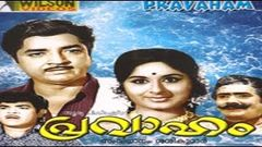 Old Malayalam Full Movie PRAVAHAM | Prem Nazir | Malayalam Old Movies Full