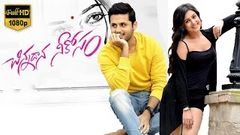Chinadana Nekosam Telugu Full Movie | Nithin, Mishti Chakraborty