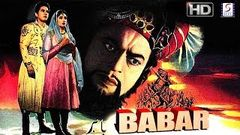 बाबर l Babar - 1960 Historical Hit Movie - Gajanan Jagirdar, Shobha Khote, Sulochana Choudhary