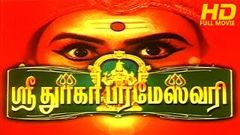 Tamil Full Movie | Sri Durga Parameshwari