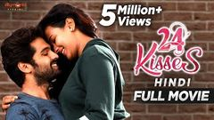 24 Kisses Malayalam Full Movie | Adith Arun, Hebah Patel | AyodhyaKumar Krishnamsetty